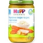Пюре Hipp Морквяне пюре та рис з індичкою з 8-ми місяців 220г