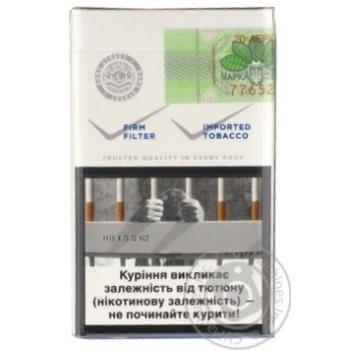 Сигареты Bond Street Blue Selection - купить, цены на Фуршет - фото 2