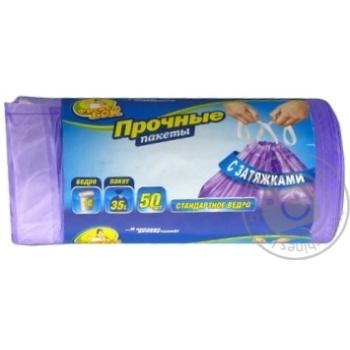 Пакет для мусора Фрекен Бок Стандарт с затяжками фиолетовый 35л 50шт - купить, цены на МегаМаркет - фото 2