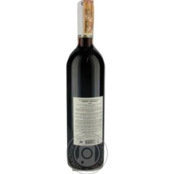 Вино N.Boyko Cabernet Sauvignon красное сухое 12,5% 0,75л - купить, цены на МегаМаркет - фото 2