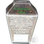 Spices zanthozylum piperitum Mac day 40g