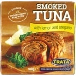 Fish tuna oregano canned 160g