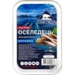 Iceberg pickled in oil herring 180g
