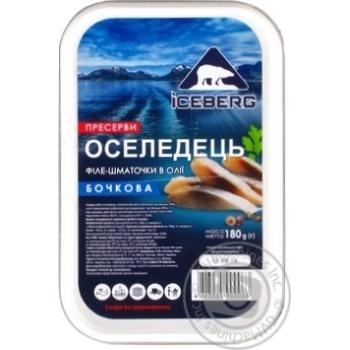 Сельдь пресервы Iceberg филе-кусочки в масле бочковая 180г