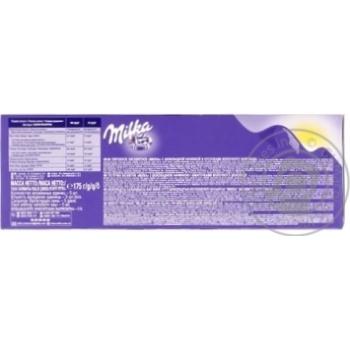 Печенье Milka Soft&Choc бисквитное с шоколадной начинкой и кусочками молочного шоколада 175г - купить, цены на МегаМаркет - фото 2