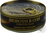 Banga in oil sprats 240g - buy, prices for Novus - image 2