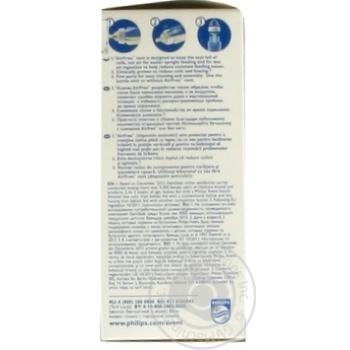 Бутылочка для кормления AVENT SCF560/17 125мл 1шт - купить, цены на Ашан - фото 3