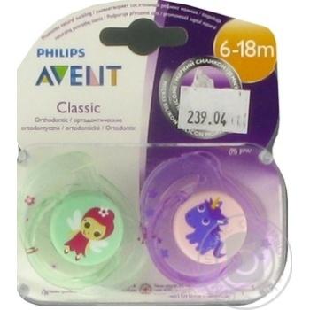 Пустушка Avent Classic 6-18міс 2шт - купити, ціни на МегаМаркет - фото 1