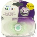 Soother Avent for children