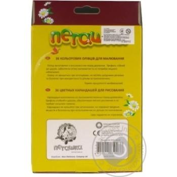 Олівці шестигранні Пегашка Marco 36 кольорів - купить, цены на Novus - фото 2