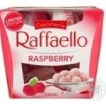 Candy Raffaello Rafaello raspberry 150g