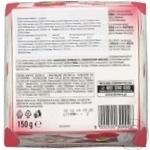 Candy Rafaello raspberry 150g - buy, prices for Novus - image 3