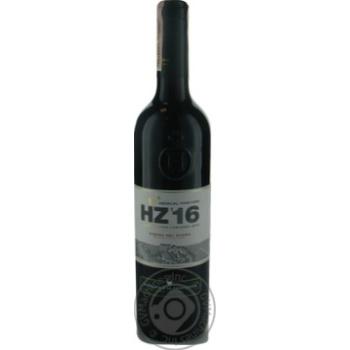 Вино Hacienda Zorita Abascal Crianza Ribera del Duero красное 13,5% 0,75л - купить, цены на Novus - фото 1