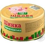 Консерва м'ясна стерилізована Шинка Переяслівська ж/б 325 г