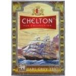 Чай черный Chelton Earl Grey крупнолистовой 100г