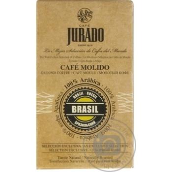 Кофе Jurado бразильская молотый 250г