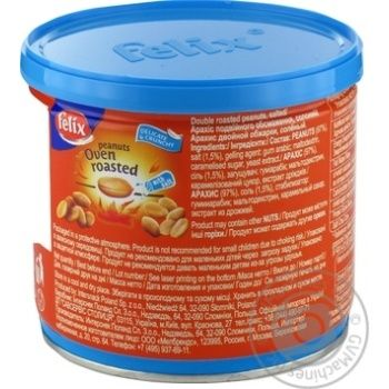 Арахіс Felix подвійного обсмаження в печі солоний 120г - купити, ціни на МегаМаркет - фото 5