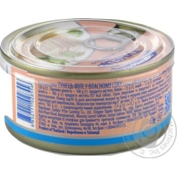 Тунец Аквамарин филе в собственном соку 185г - купить, цены на МегаМаркет - фото 6