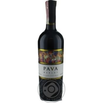 Вино Pava Мерло ординарное красное сухое 9,5-14% 0,75л