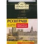 Ahmad black earl grey tea 200g