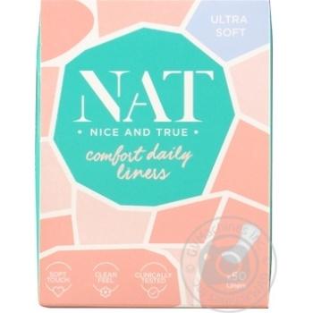 Прокладки NAT Liners Ultra Soft 50шт