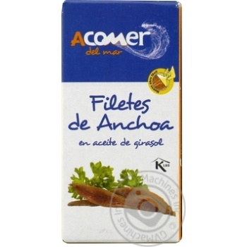 Fish anchovy in oil 45g