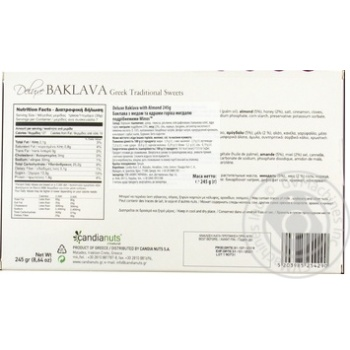 Baklava with almonds 245g - buy, prices for Novus - image 2