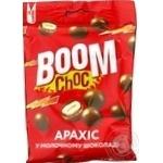 Драже Boom Choc Арахис в молочном шоколаде 100г