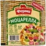 Сыр Ферма Моцарелла мягкий 45% 250г