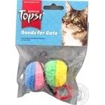 Topsi bell balls for cats 2pcs