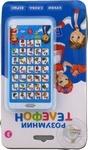 Телефон іграшковий музичний Країна Іграшок KI-7034