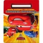 Книга-гра з чарівною крейдою.Тачки 2WD.Маленькі чемпіони.Disney