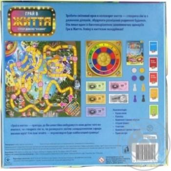 Гра настільна Супер доміно казино Гра в життя Arial - купить, цены на Novus - фото 4