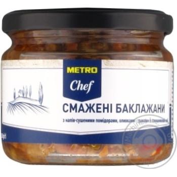 Скидка на Баклажаны Metro Chef жареные 280г