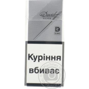 Сигарети Davidoff Silver Slims - купить, цены на Фуршет - фото 3