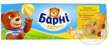 Пирожное Медвежонок Барни бисквитное с бананово-йогуртовой начинкой 5шт 150г