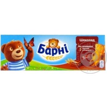 Barni Chocolate-Milk Filling Cake