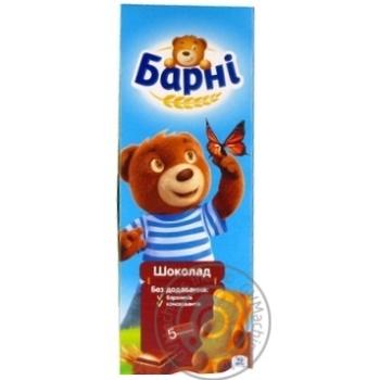 Barni Chocolate-Milk Filling Cake - buy, prices for Novus - image 2
