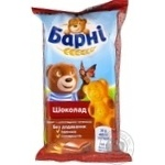 Barni Bear With Chocolate Cake Biscuit
