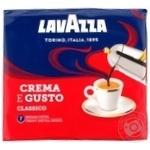 Lavazza Crema Gusto ground coffee 2*250g