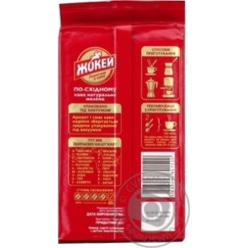 Jockey Cafe po-skhidnomu ground coffee 225g - buy, prices for Furshet - image 3