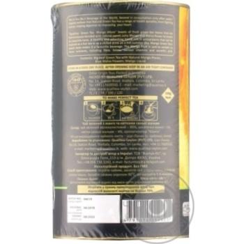 Qualitea Mango & Malva green tea 100g - buy, prices for MegaMarket - image 2
