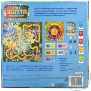 Гра настільна Супер доміно казино Гра в життя Arial - купить, цены на Novus - фото 3