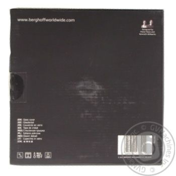 Cover Berghoff - buy, prices for Novus - image 2
