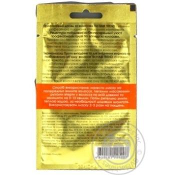 Mask hair loss 15ml - buy, prices for Novus - image 2