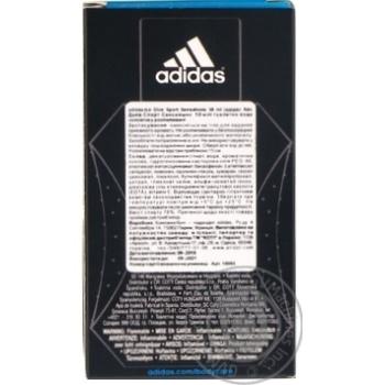 Eau de toilette Adidas Ice drive for man 50ml - buy, prices for Novus - image 2