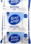 Молоко Белая линия ультрапастеризованное 2.5% 900г
