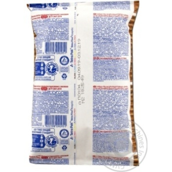 Молоко Ферма ультрапастеризованое 3,2% 900г - купить, цены на Восторг - фото 2