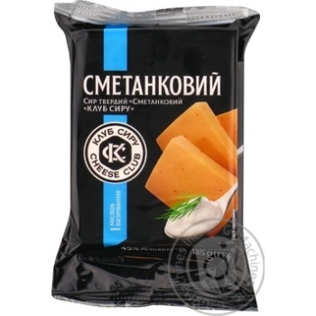 Сыр Клуб сиру Сметанковый 45% 185г - купить, цены на Novus - фото 1
