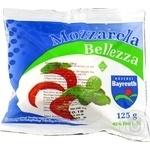 Bellezza pickled mozzarella cheese 45% 125g